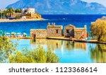 datca harbour view. datca is... | Shutterstock . vector #1123368614