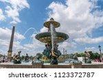 paris  france   june 16  2018 ... | Shutterstock . vector #1123372787