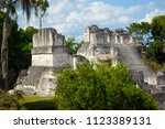 the north acropolis of the... | Shutterstock . vector #1123389131