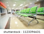 hospital waiting room with... | Shutterstock . vector #1123396631