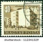 hungary   circa 1951  stamp... | Shutterstock . vector #112341329
