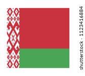 belarus flag vector square... | Shutterstock .eps vector #1123416884