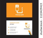 blood transfusion business card ... | Shutterstock .eps vector #1123429415
