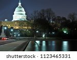 Stock photo the dome of the us capitol building at night 1123465331