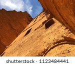 el mansourah  tlemcen  algeria  ... | Shutterstock . vector #1123484441