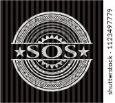sos silvery shiny badge | Shutterstock .eps vector #1123497779