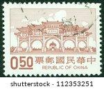 republic of china  taiwan   ... | Shutterstock . vector #112353251