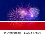 4th of july background with... | Shutterstock . vector #1123547507