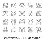 robot charcoal icons set.... | Shutterstock .eps vector #1123559885