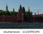 Moscow Kremlin  Moscow  Russia...