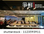 singapore june 17  2018 ... | Shutterstock . vector #1123593911