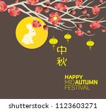 mid autumn festival with... | Shutterstock .eps vector #1123603271