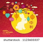 mid autumn festival with... | Shutterstock .eps vector #1123603337