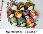 Easter eggs still-life - stock photo