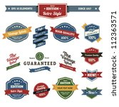 premium quality labels  ... | Shutterstock .eps vector #112363571
