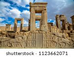 ruins of ancient palace with... | Shutterstock . vector #1123662071