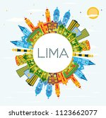 lima peru city skyline with... | Shutterstock . vector #1123662077