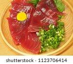 assorted sashimi platter | Shutterstock . vector #1123706414