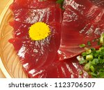 assorted sashimi platter | Shutterstock . vector #1123706507