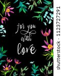 postcard wedding for you with... | Shutterstock . vector #1123727291