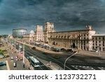 minsk  belarus. two buildings... | Shutterstock . vector #1123732271