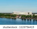 rostov on don  russia   june 7  ... | Shutterstock . vector #1123756415