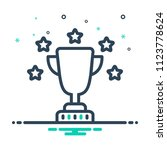 colorful icon for trophy | Shutterstock .eps vector #1123778624