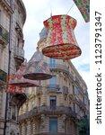 decorative lanterns in teh city ...   Shutterstock . vector #1123791347