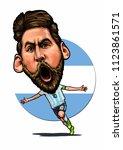 lionel messi  an argentine...   Shutterstock .eps vector #1123861571