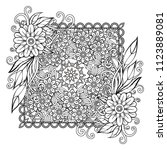 adult coloring page with... | Shutterstock .eps vector #1123889081