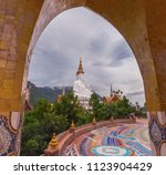 the architecture and decoration ... | Shutterstock . vector #1123904429