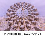 the architecture and decoration ... | Shutterstock . vector #1123904435