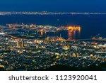 night view from kikuseidai... | Shutterstock . vector #1123920041