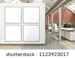office loft interior with four... | Shutterstock . vector #1123923017