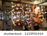 colorful circle bokeh | Shutterstock . vector #1123931414