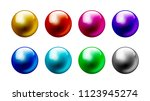color pearl balls set isolated... | Shutterstock .eps vector #1123945274