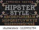 vintage font handcrafted vector ... | Shutterstock .eps vector #1123951754