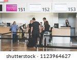 vienna  austria   july 13  2018 ... | Shutterstock . vector #1123964627