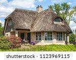 Giethoorn  Netherlands  May 10...