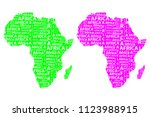 sketch african letter text... | Shutterstock .eps vector #1123988915