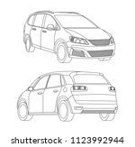 car isolated illustration icon... | Shutterstock .eps vector #1123992944