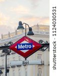 metro sol. typical metro sign... | Shutterstock . vector #1124030531