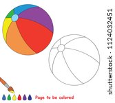 rainbow ball. educational game... | Shutterstock .eps vector #1124032451