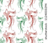 pattern of the fabulous flying... | Shutterstock .eps vector #1124033294