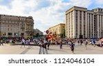 russia  moscow june 2018. 2018... | Shutterstock . vector #1124046104