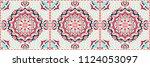 talavera pattern.  azulejos... | Shutterstock .eps vector #1124053097