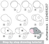kid game to develop drawing... | Shutterstock .eps vector #1124055257