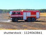 pilsen  czech republic   june... | Shutterstock . vector #1124063861