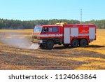 pilsen  czech republic   june... | Shutterstock . vector #1124063864