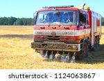 pilsen  czech republic   june... | Shutterstock . vector #1124063867